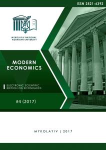 Modern Economics 4(2017)