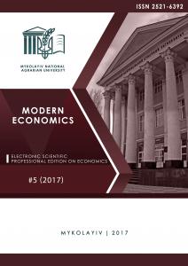 Modern Economics 5(2017)