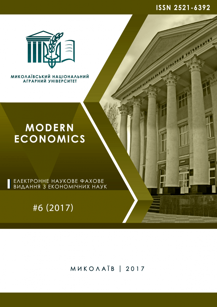 Modern Economics 6(2017)