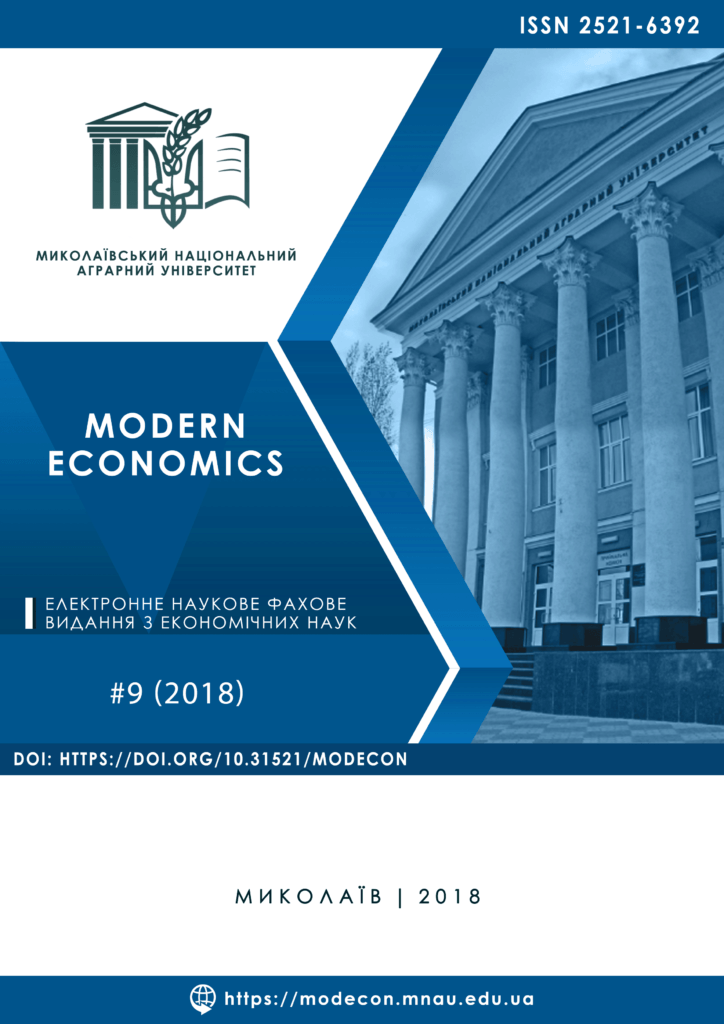 Modern Economics 9(2018)