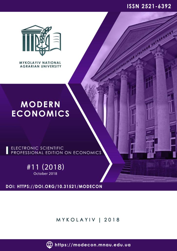 Modern Economics 11(2018)