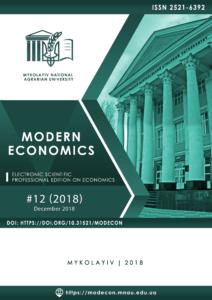 Modern Economics 12(2018)
