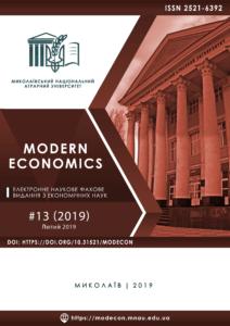 Modern Economics 13(2019)
