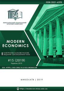 Modern Economics 15(2019)