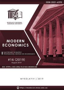 Modern Economics 16(2019)