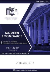 Modern Economics 17(2019)