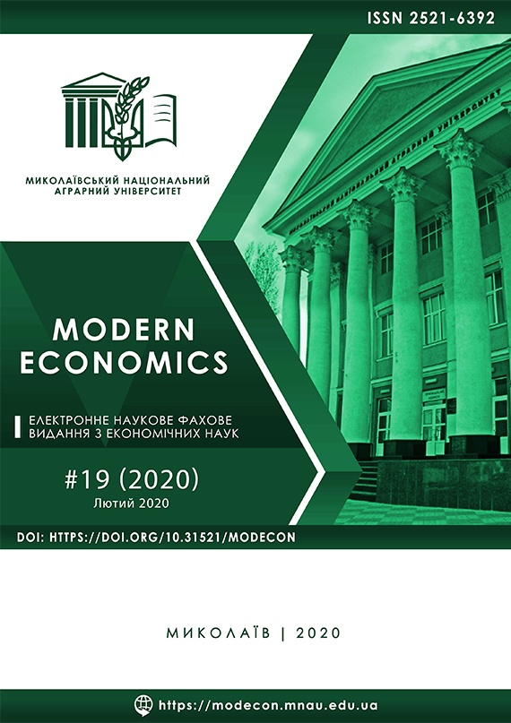 Modern Economics 19(2020)