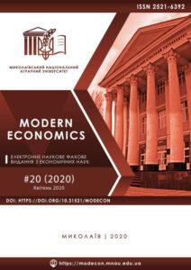 Modern Economics 20 (2020)
