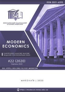 Modern Economics 22 (2020)