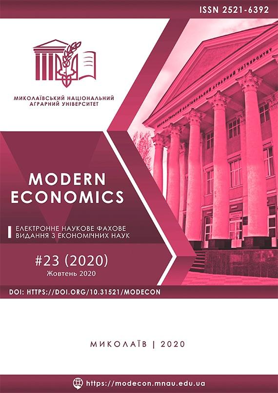 Modern Economics 23 (2020)