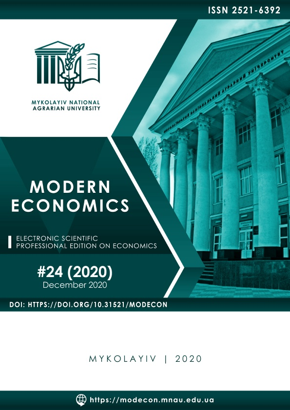 Modern Economics 24 (2020)